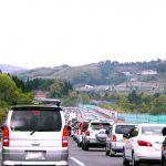 通信の渋滞